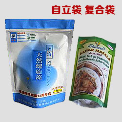 plastic lamination bag