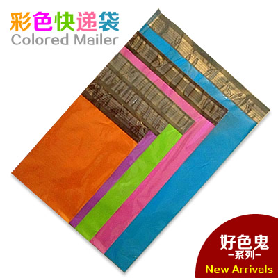 colored mailing bag